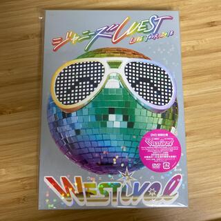 ジャニーズWEST - ジャニーズWEST LIVETOUR2018 WESTival