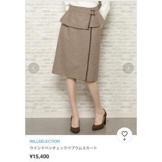 ウィルセレクション(WILLSELECTION)のWAILLSELECTION スカート(ひざ丈スカート)