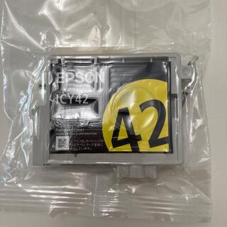 エプソン(EPSON)のEPSON ICY42 イエロー(オフィス用品一般)