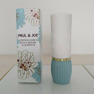 PAUL & JOE - ポール&ジョーリップスティクケースN 01