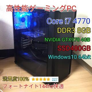 4世代 i7 高性能 ゲーミングPC GTX970 SSD