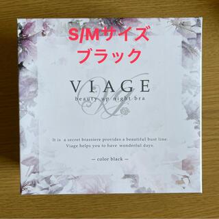 viage S/Mサイズ ブラック