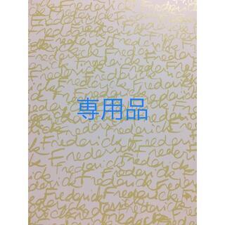 【Han10D様】バングル(ブレスレット/バングル)