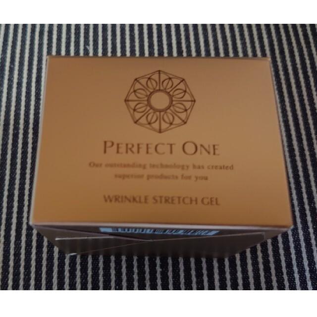 PERFECT ONE(パーフェクトワン)のパーフェクトワン 薬用リンクルストレッチジェル コスメ/美容のスキンケア/基礎化粧品(オールインワン化粧品)の商品写真