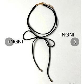 イング(INGNI)の☆新品☆INGNI リボンチョーカー(ネックレス)