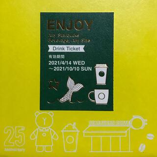 スターバックスコーヒー(Starbucks Coffee)のスターバックス⛱💕ドリンクチケット5枚☕️(その他)