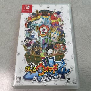 ニンテンドースイッチ(Nintendo Switch)の「妖怪ウォッチ4 ぼくらは同じ空を見上げている Switch」最終値下げ価格(家庭用ゲームソフト)