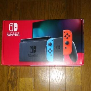 任天堂 - 任天堂スイッチ本体2021年4月30日購入新品未開封