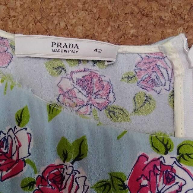 PRADA(プラダ)のプラダ花柄ワンピース レディースのワンピース(ひざ丈ワンピース)の商品写真