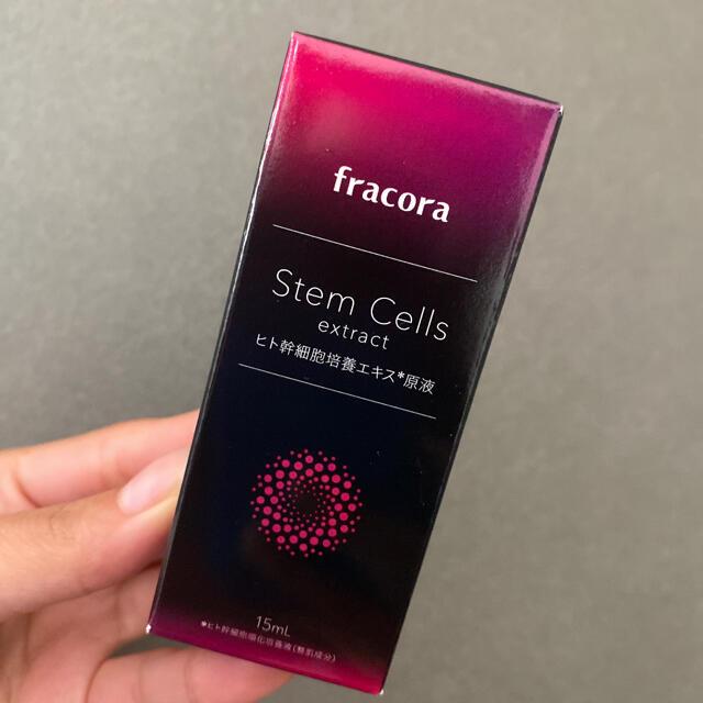 フラコラ(フラコラ)のフラコラ美容液 コスメ/美容のスキンケア/基礎化粧品(美容液)の商品写真