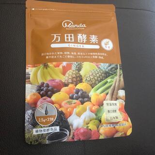 万田酵素  ジンジャー31包