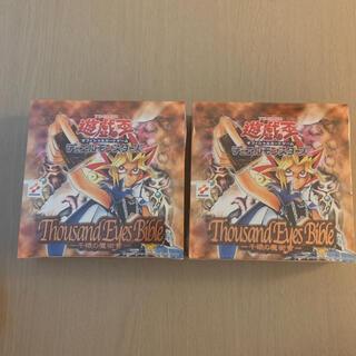 遊戯王 - 千眼の魔術書 未開封 ボックス 2個セット