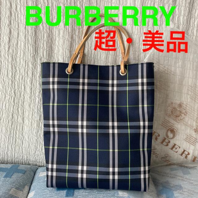 BURBERRY(バーバリー)のバーバリー(BURBERRY) トートバッグ レディースのバッグ(トートバッグ)の商品写真