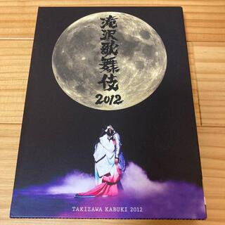 Johnny's - 滝沢歌舞伎2012〈初回生産限定・3枚組〉DVD 滝沢秀明 SnowMan