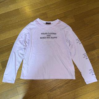 lovetoxic - 美品☆ラブトキシック 衿チュールロゴTシャツ  150cm ラベンダー