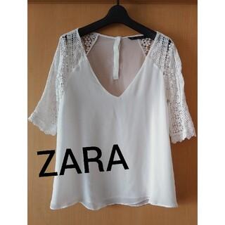 ZARA - ZARA★鍵編みレース爽やかなホワイトトップス