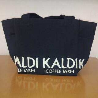 カルディ(KALDI)の未使用! KALDI トートバック 黒 カルディ ランチバック(トートバッグ)