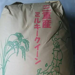 スモ様専用 ミルキークイーン白米21キロ   令和2年  米(米/穀物)