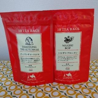 ルピシア(LUPICIA)のルピシア ティーバック 10個入 2セット(茶)