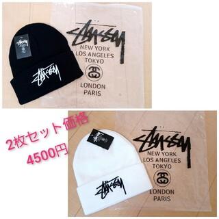 STUSSY - 【数量限定】stussy ロゴ刺繍入り ニット帽 ブラック ホワイト 男女兼用