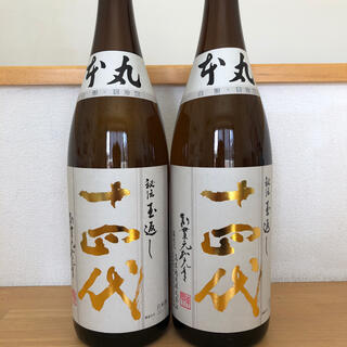 【サザエ様専用】十四代本丸2ほん(日本酒)