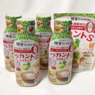 ラカント シロップ4本+ラカントセット(調味料)