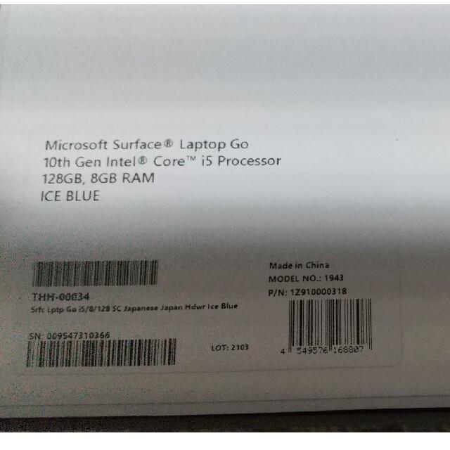 Microsoft(マイクロソフト)のTHH-00034 Microsoft Surface Laptop Go新品 スマホ/家電/カメラのPC/タブレット(ノートPC)の商品写真