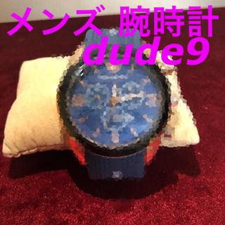 ノーブランド 腕時計 dude9 送料無料