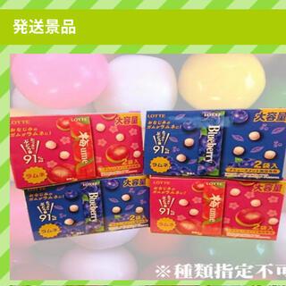 ラムネ1箱(菓子/デザート)