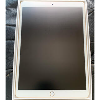 iPad - apple iPad pro 10.5 Wi-Fi 256GB gold
