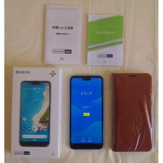 キョウセラ(京セラ)の[中古]京セラ Android One S6 ラベンダーブルー(ワイモバイル)(スマートフォン本体)