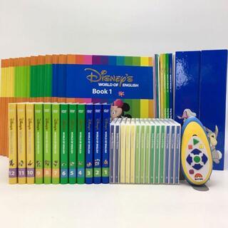 Disney - 2015年購入!メインプログラムフルセット 新子役 ディズニー英語 DWE