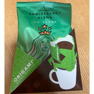 スターバックスコーヒー(Starbucks Coffee)のスターバックスコーヒー ドリップコーヒー オリミガミ コーヒー アニバーサリー(コーヒー)