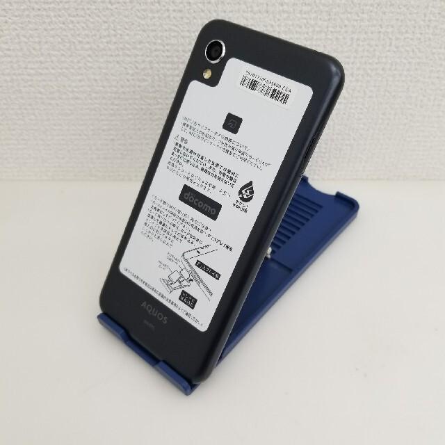 SHARP(シャープ)の1334 ジャンク SIMフリー do SH-01L AQUOS sense2 スマホ/家電/カメラのスマートフォン/携帯電話(スマートフォン本体)の商品写真