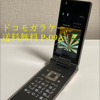 ガラケー(携帯電話本体)
