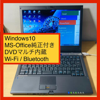 C28-オフィス/Win10/WiFi/Bluetooth/DVDマルチ