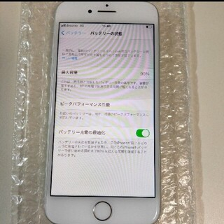 iPhone - iphone 8 SIMフリー ホワイト バッテリー残量 90%