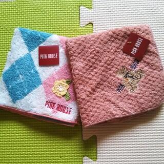 PINK HOUSE - 【新品】ピンクハウス タオルハンカチ
