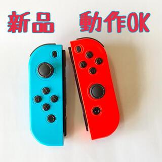 Switch ジョイコン 左右セット 新品 赤青