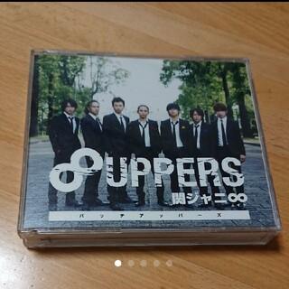 カンジャニエイト(関ジャニ∞)の関ジャニ∞ 8UPPERS(パッチアッパーズ)(ミュージック)