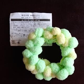 草花木果 - 草花木果 特製シュシュ