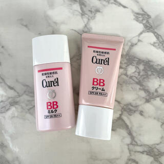 キュレル(Curel)の♡キュレル BBミルク BBクリーム 2個セット 新品未使用♡(BBクリーム)