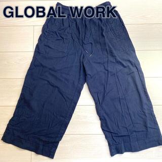 グローバルワーク(GLOBAL WORK)のグローバルワーク ワイドパンツ(クロップドパンツ)