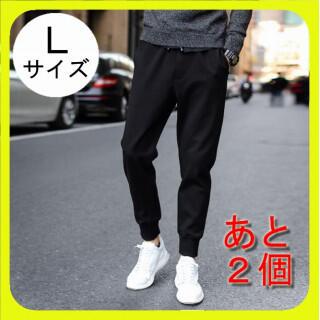【あと2個】ジョガーパンツ メンズ レディース ルームウェア L 黒 スウェット(その他)