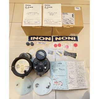 ★【Inon/イノン】Z-240 Type3 ストロボ2個セット