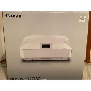 Canon - Canon PIXUS MG7130 ホワイト スマホ対応 プリンター