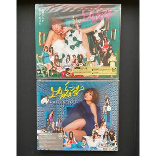 AKB48 - 上からマリコ 初回プレス盤 B K