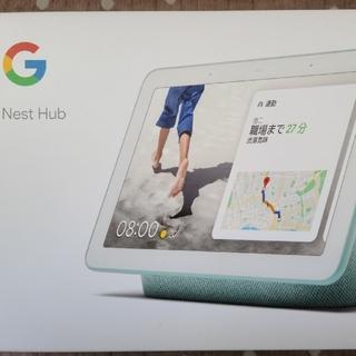 グーグル(Google)のGoogle Nest Hub スマートスピーカー アクア(スピーカー)
