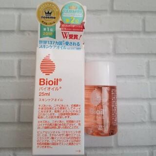 小林製薬 - Bioil 新品未開封 バイオイル スキンケアオイル 妊娠線 小林製薬