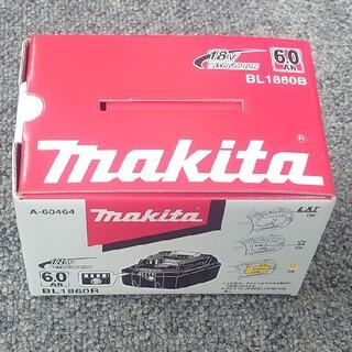 マキタ(Makita)の[新品未使用未開封]マキタ 純正バッテリー BL1860B 2個 makita(工具/メンテナンス)